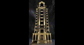 برج ولنجک